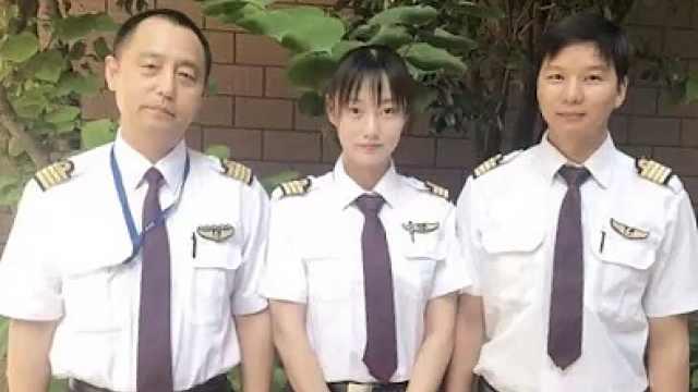 辣妈飞行员:我爸和老公也是飞行员