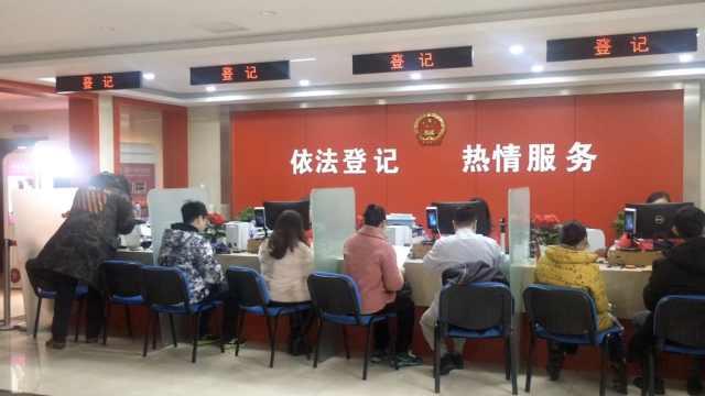 2月2日对称日,多地民政局加班办证