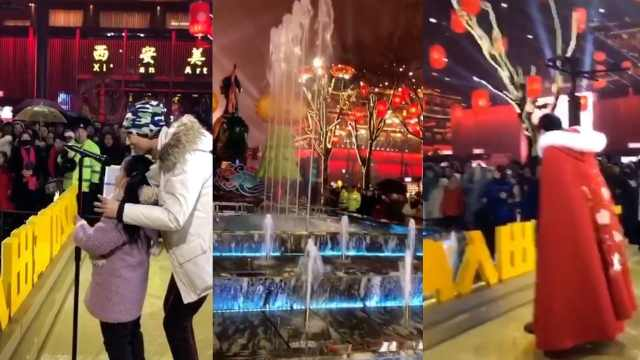 网红街区谈喷泉改喊泉:让游人开心