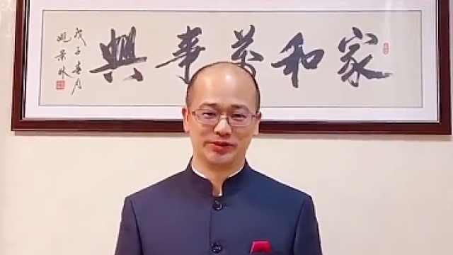 方亮先生祝福视频