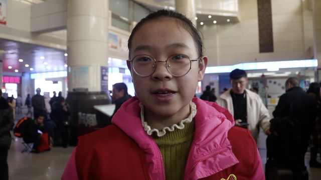 12岁女孩车站当志愿者,乘客赞专业