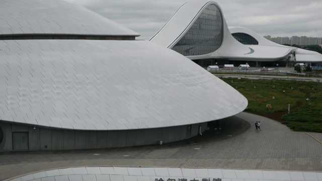 这个建筑是哈尔滨新地标