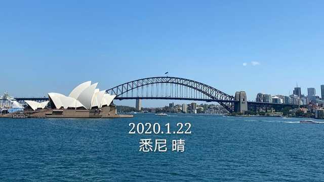 澳洲旅游局:大火之后旅游一切正常
