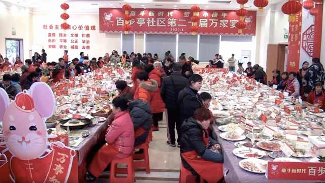 武汉市长回应举办万家宴:预警不够