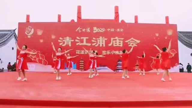 2020中国淮安·清江浦庙会带你过年