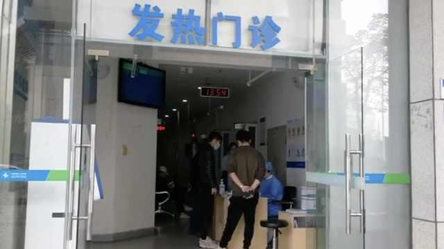 广东发现10起家庭聚集性疫情