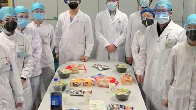 武汉医生年夜饭:方便面蛋黄派饼干