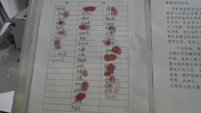 1岁娃妈妈请赴武汉支援:家人会支持