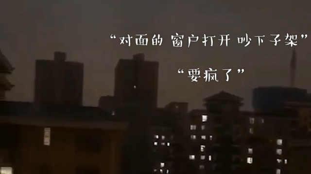 武汉人夜晚隔楼喊话:要疯了想聊天