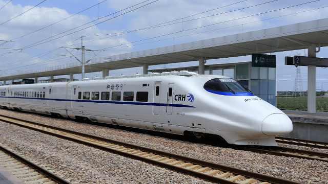 24日武汉至梅州D3286次乘客已找到
