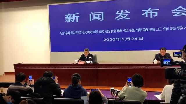 安徽报告确诊病例60例:农村占80%