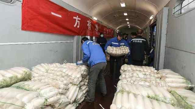 南铁运160吨萝卜万盒药品,驰援武汉