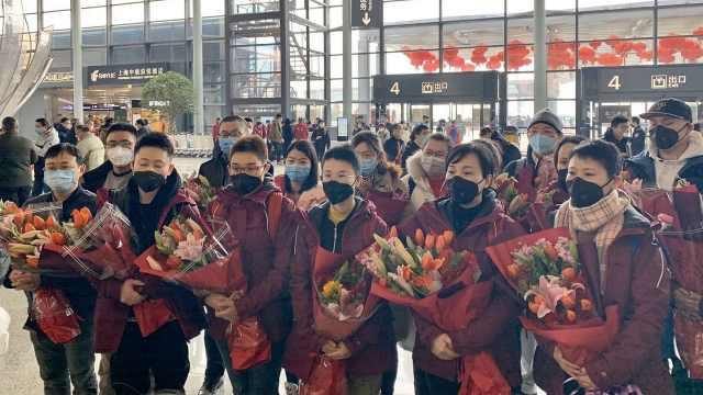 最美逆行!上海第3批援鄂医疗队出发