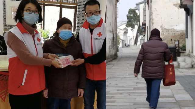 84岁老太捐5万积蓄抗疫,连存折都捐