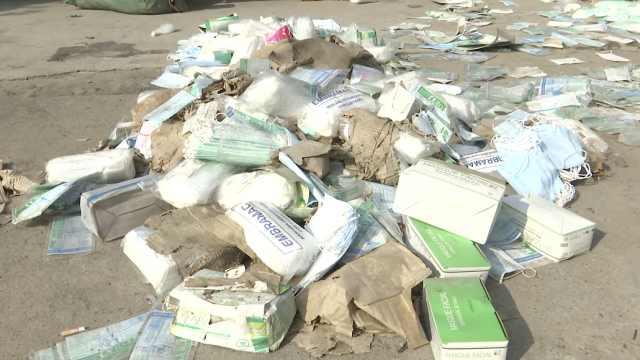 30万只废旧口罩被回收再生产:扣押