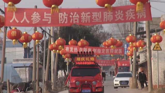 壮观!河南农村马路挂30条防疫横幅