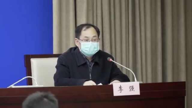 武汉官方回应红十字会物资供应问题