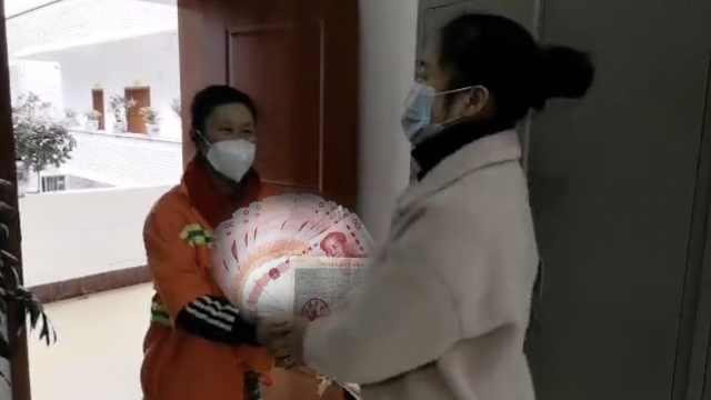女环卫捐8千抗疫,珙县地震曾捐4千