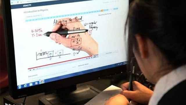 多所高校开放在线教育平台课程资源