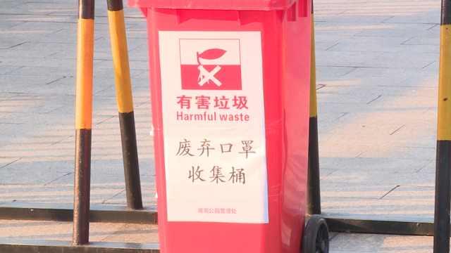 湘潭设废弃口罩收集桶:将集中销毁
