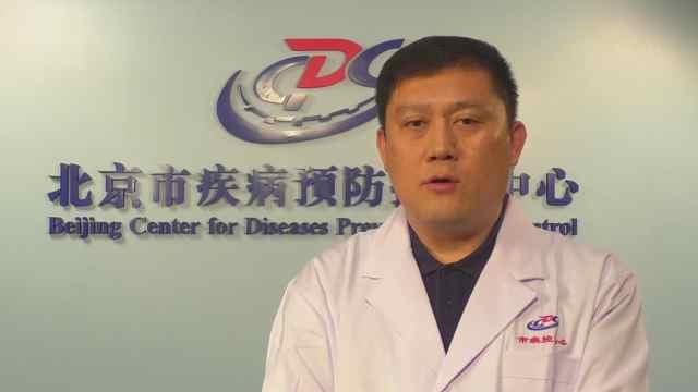北京疾控中心发布居家隔离消毒指引
