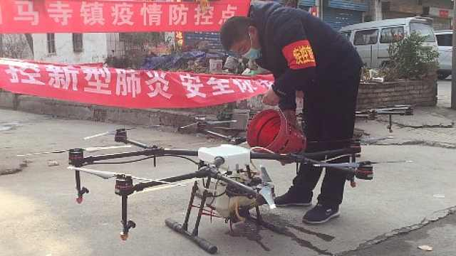 村民用无人机喷洒消毒液,坚持一周