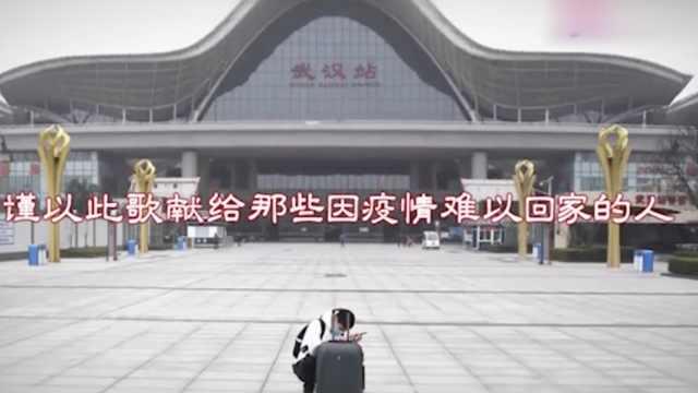 南昌县音乐人用歌为抗疫人员鼓气