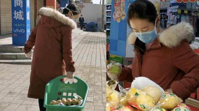 村民抗疫不外出,女干部代购生活品