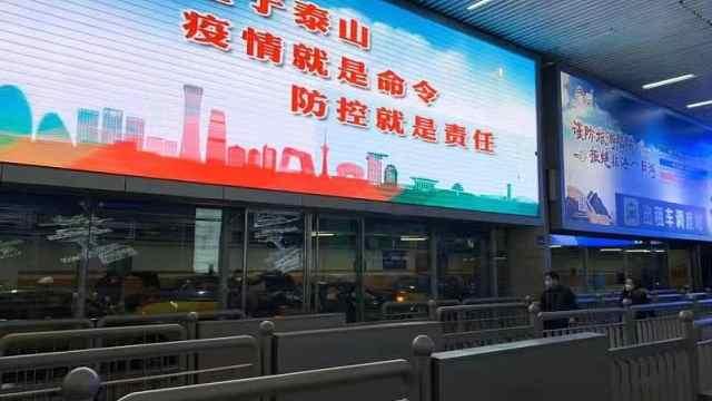 直播:北京返程春运,客流同比降7成