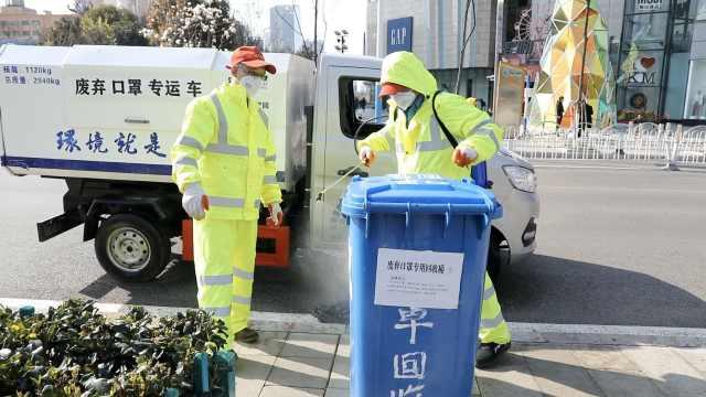 环卫跑134垃圾点,日回收560斤口罩