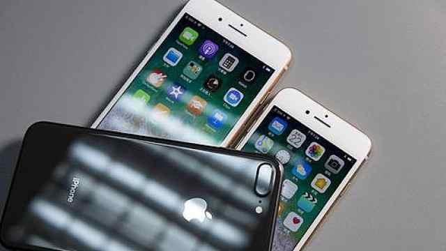 苹果被罚款2500万欧元,因手机降速