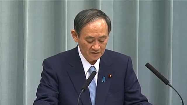 协助发展中国家,日本向WHO捐10亿