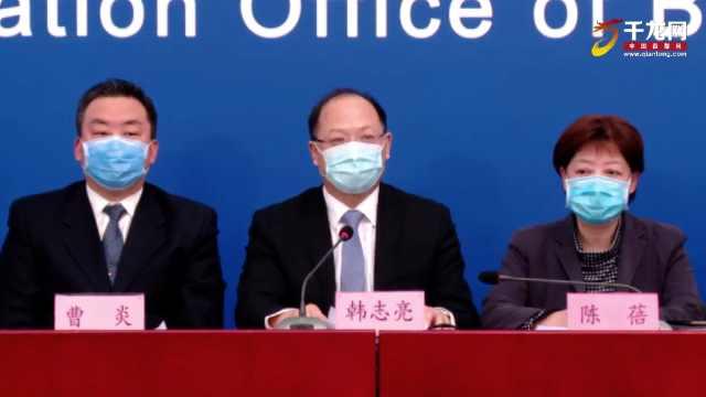 北京两座机场累计测温155.5万人