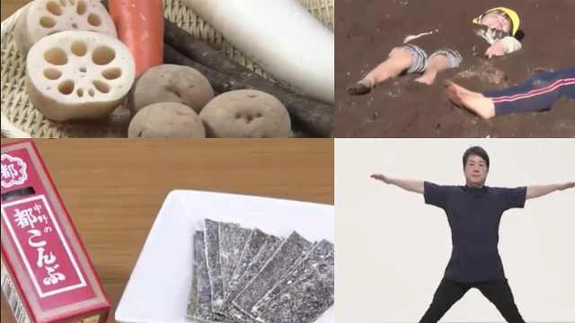 日本全民免疫力教育:嚼海带吃萝卜