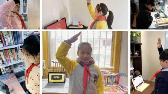 疫情肆虐,杭州小学办网上开学典礼