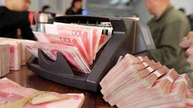 钱存银行怎么存利息最高?