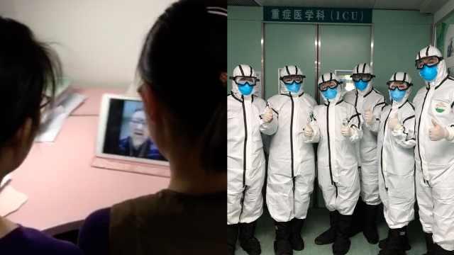 援鄂医生和2高考女儿视频:一起加油