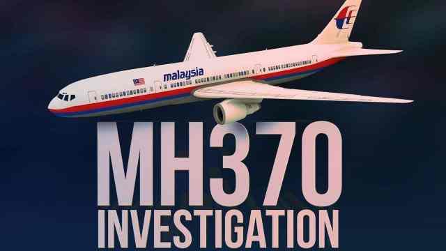 失踪6年!马航MH370搜索或将重启