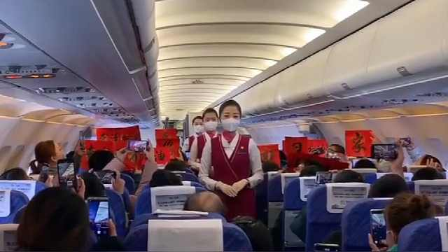 南航空乘用手语歌向辽宁医护致敬
