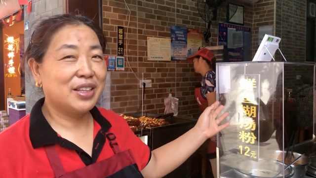 武汉徐嫂糊汤粉:备了很多货都烂了