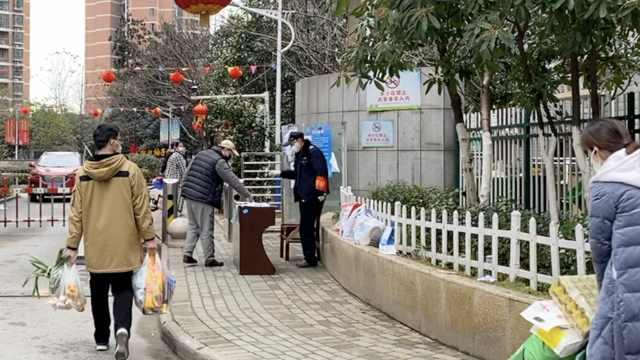 武汉小区封闭管理:仍有人随意进出