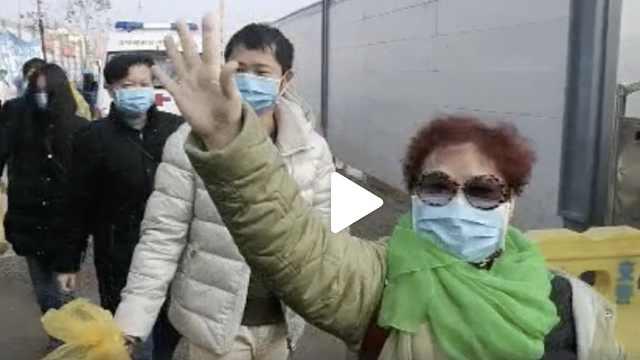好消息!火神山首批7名治愈患者出院