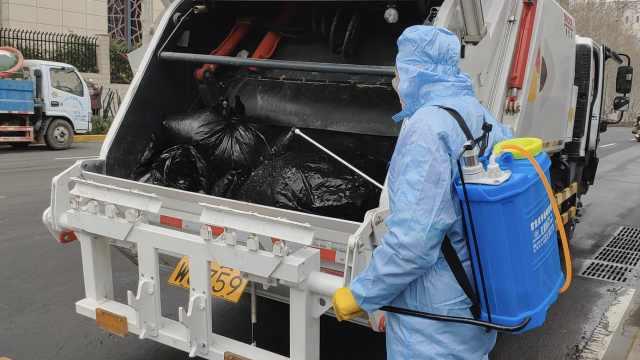 济南专人收集废弃口罩,消杀后焚烧