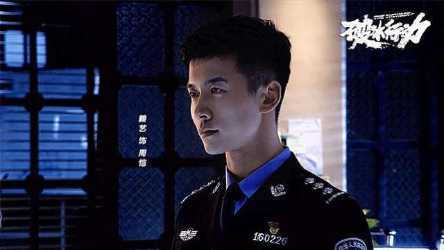 演员赖艺致敬缉毒警察
