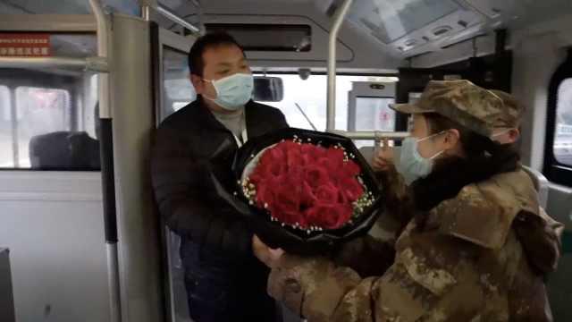 疫区司机送医生33朵花:3生3世记恩
