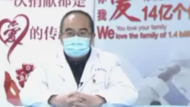 血浆治疗有风险吗?金银潭院长回应