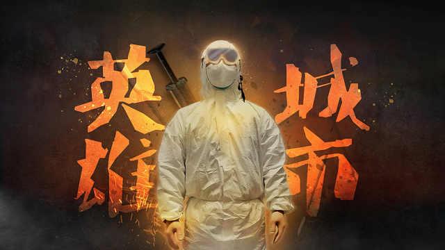 英雄城市武汉:一场保卫战的打响