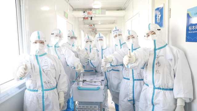雷神山ICU病房投用:配国际顶尖设备