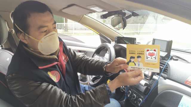 重庆实名乘坐出租车首日,市民配合