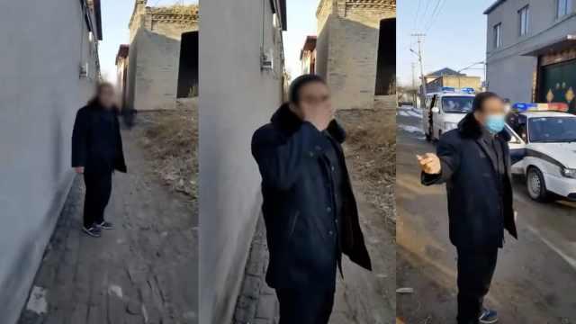 村民如厕未戴口罩被隔离?官方回应